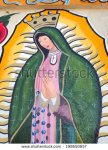 stock-photo-aguascalientes-mexico-october-religious-graffiti-or-street-art-in-fraccionamiento-los-199650857 mexique ste marie