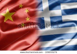 stock-photo-china-and-greece-109055279 chine grèce