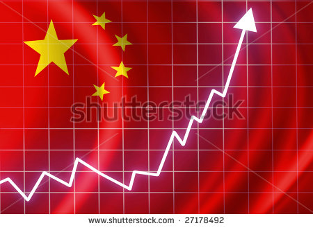 stock-photo-chinese-flag-waving-in-the-wind-growth-27178492 chine