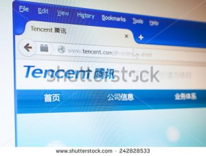 stock-photo-beijing-china-december-home-page-of-chinese-e-commerce-web-portal-tencent-242828533