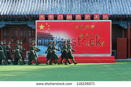 stock-photo-beijing-nov-soldiers-patrol-in-tiananmen-area-ahead-of-china-s-th-national-congress-on-118226071