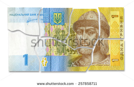 stock-photo-broken-money-financial-crisis-in-ukraine-ukrainian-hryvnia-devaluation-257858711