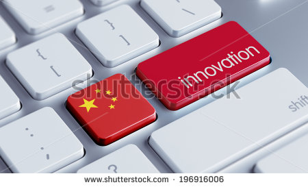 stock-photo-china-high-resolution-innovation-concept-196916006