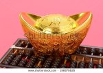 stock-photo-chinese-gold-ingot-and-abacus-mean-symbols-of-wealth-and-prosperity-196870826 pboc