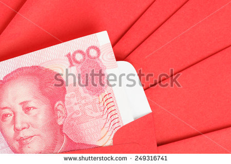 stock-photo-chinese-or-yuan-banknotes-money-in-red-envelope-as-chinese-new-year-background-249316741 pboc yuan