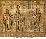 stock-photo-hieroglyphic-carvings-on-the-exterior-walls-of-an-ancient-egyptian-temple-241845640