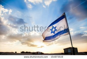 stock-photo-israel-154973519