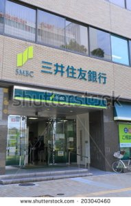 stock-photo-kobe-japan-june-mitsui-sumitomo-bank-mitsui-sumitomo-bank-is-a-japanese-bank-based-in-203040460