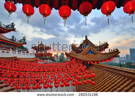 stock-photo-lanterns-decoration-during-sunset-in-thean-hou-temple-kuala-lumpur-malaysia-thean-hou-temple-is-280531196
