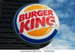 stock-photo-mainz-germany-feb-burger-king-restaurants-logo-on-february-in-mainz-germany-burger-king-249251512