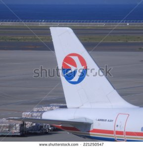 stock-photo-nagoya-japan-september-china-eastern-airways-airplane-at-nagoya-centrair-airport-221250547