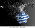 stock-photo-piggy-bank-water-splash-greek-256729090 pigs grece
