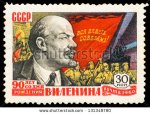 stock-photo-russia-circa-a-stamp-printed-in-ussr-shows-portrait-of-the-lenin-and-revolution-slogan-131348780