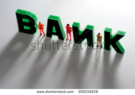 stock-photo-shadow-banking-concept-200219228