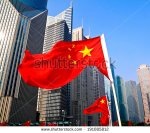 stock-photo-shanghai-lujiazui-civic-landscape-of-china-national-flags-191085812