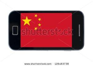 stock-photo-smartphone-national-flag-of-china-on-white-128483738