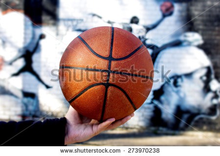 stock-photo-texture-of-a-basketball-ball-273970238
