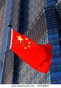 stock-photo-the-chinese-flag-with-a-modern-building-background-223799917 chine