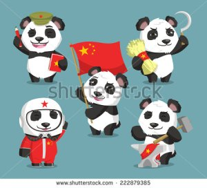 stock-vector-communist-chinese-panda-cartoons-222879385