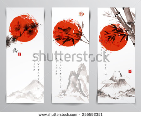 stock-vector-vertical-banners-with-mountains-bird-bamboo-branches-pine-tree-branch-and-rising-sun-255592351 japon
