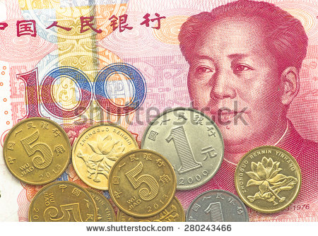 stock-photo-chinese-renminbi-yuan-bank-note-and-coins-280243466