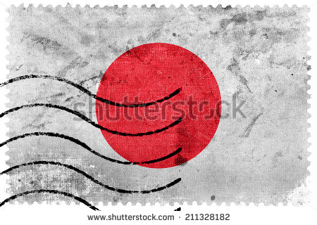 stock-photo-japan-flag-old-postage-stamp-211328182