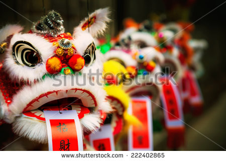stock-photo-traditional-colorful-chinese-lion-chinese-paper-means-good-fortune-222402865