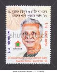 stock-photo-bangladesh-circa-a-postage-stamp-printed-in-bangladesh-showing-an-image-of-nobel-peace-212243176