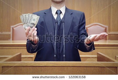 stock-photo-political-metaphors-political-rally-politician-at-the-debate-parliamentary-speech-freedom-of-122063158
