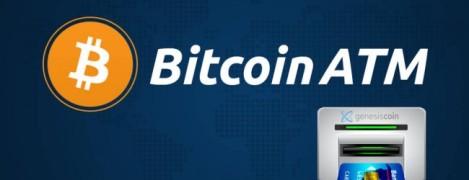 Bitcoin-ATM1-1000x575-650x250