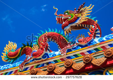 stock-photo-dragon-sculpture-art-architecture-buddhist-artwork-spectacular-temple-in-thailand-297757628