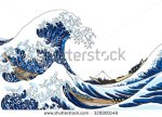stock-vector-big-wave-320800148